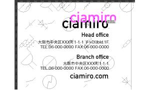 チャミロ封筒 デザイナーがロゴや情報をひとつずつレイアウト