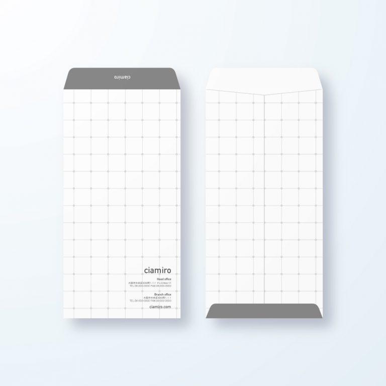 封筒デザイン【長3封筒】方眼紙風 重なり繋がりを表現