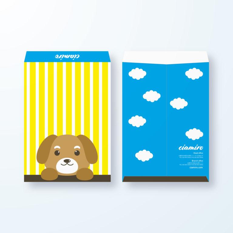 封筒デザイン【角2封筒】★キュート★ポップカラーのワンちゃん