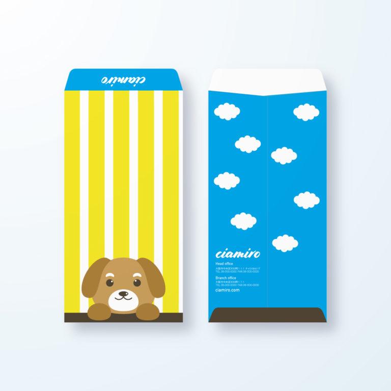 封筒デザイン【長3封筒】★キュート★ポップカラーのワンちゃん
