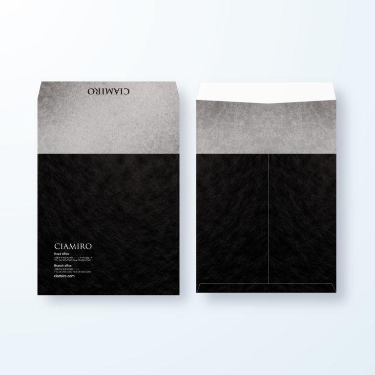 封筒デザイン【角2封筒】ツートンブラックのラグジュアリー封筒