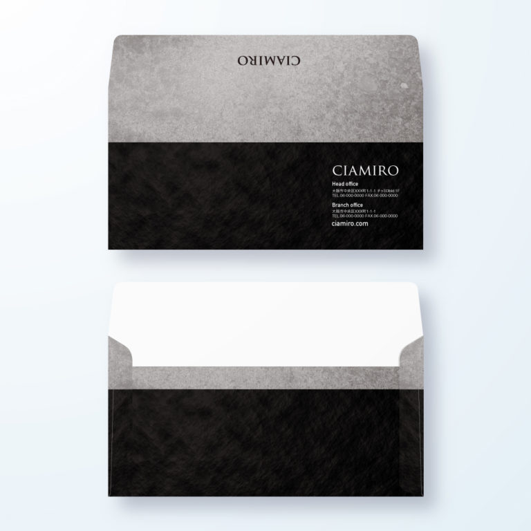 封筒デザイン【洋長3封筒】ツートンブラックのラグジュアリー封筒