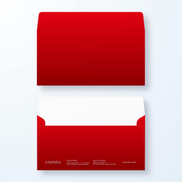 封筒デザイン【洋長3封筒】深い赤のインテリジェンスを感じる封筒