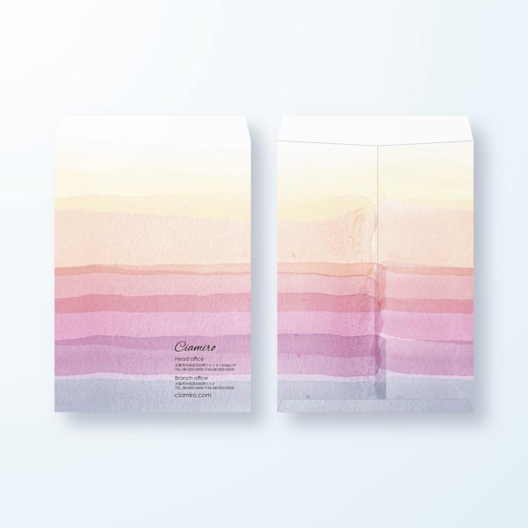 封筒デザイン【角2封筒】水彩のレインボーカラー封筒