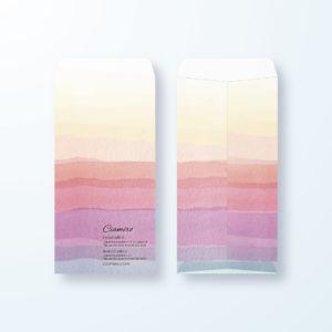封筒デザイン【長3封筒】水彩のレインボーカラー封筒