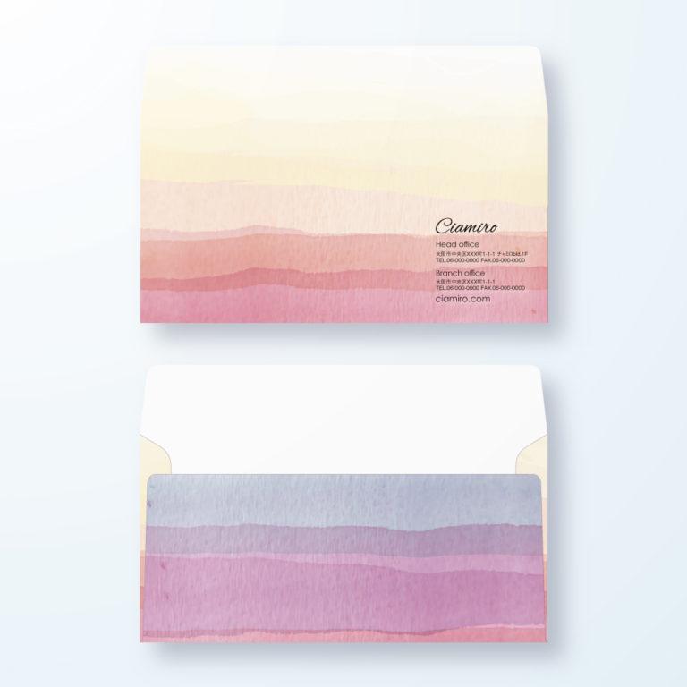 封筒デザイン【洋長3封筒】水彩のレインボーカラー封筒
