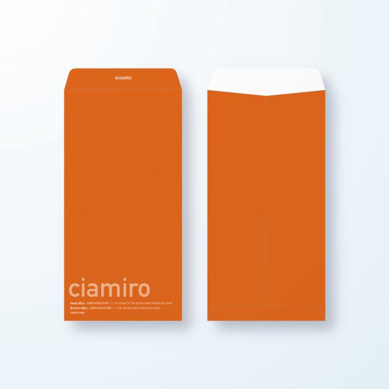 封筒デザイン【長3封筒】アクティブオレンジの単色封筒