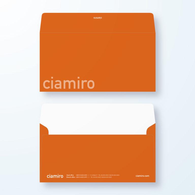 封筒デザイン【洋長3封筒】アクティブオレンジの単色封筒