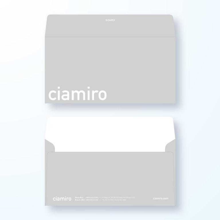 封筒デザイン【洋長3封筒】シックなグレーの単色封筒