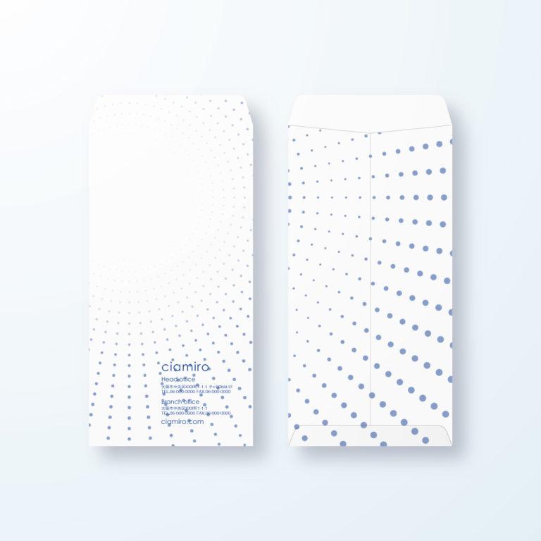 封筒デザイン【長3封筒】拡大・拡散するイメージのデザイン