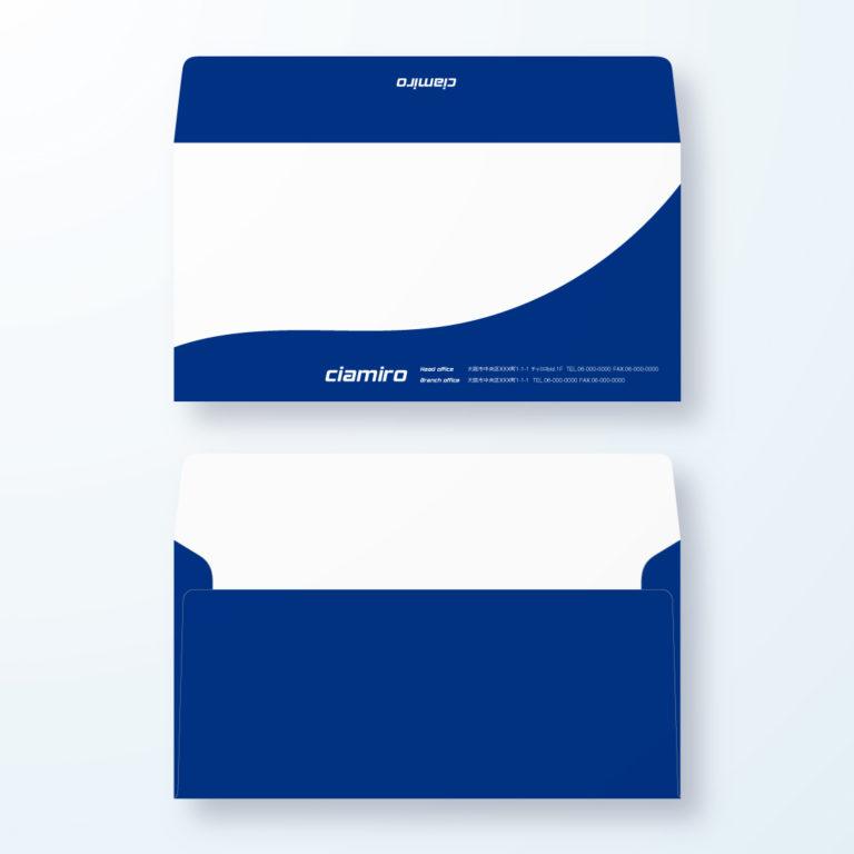 封筒デザイン【洋長3封筒】優雅でインパクトのある曲線デザイン