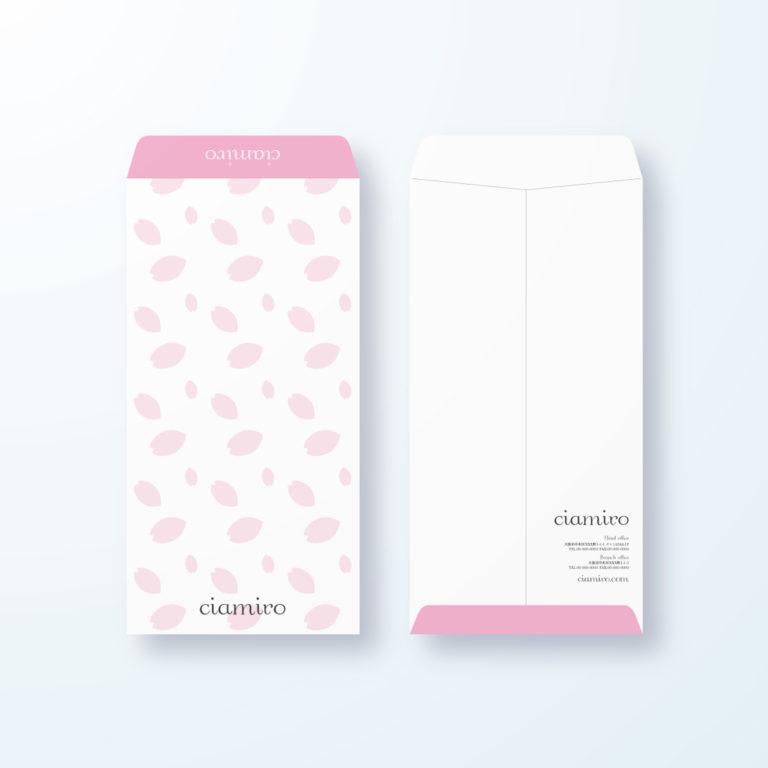 封筒デザイン【長3封筒】キュートさくらの花びらデザイン