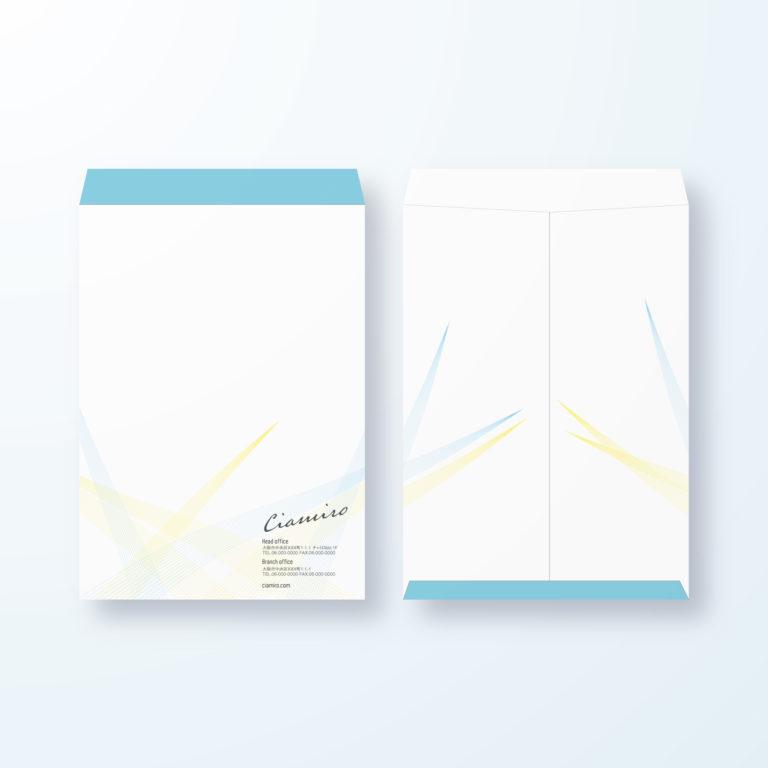 封筒デザイン【角2封筒】スタイリッシュ光の軌跡