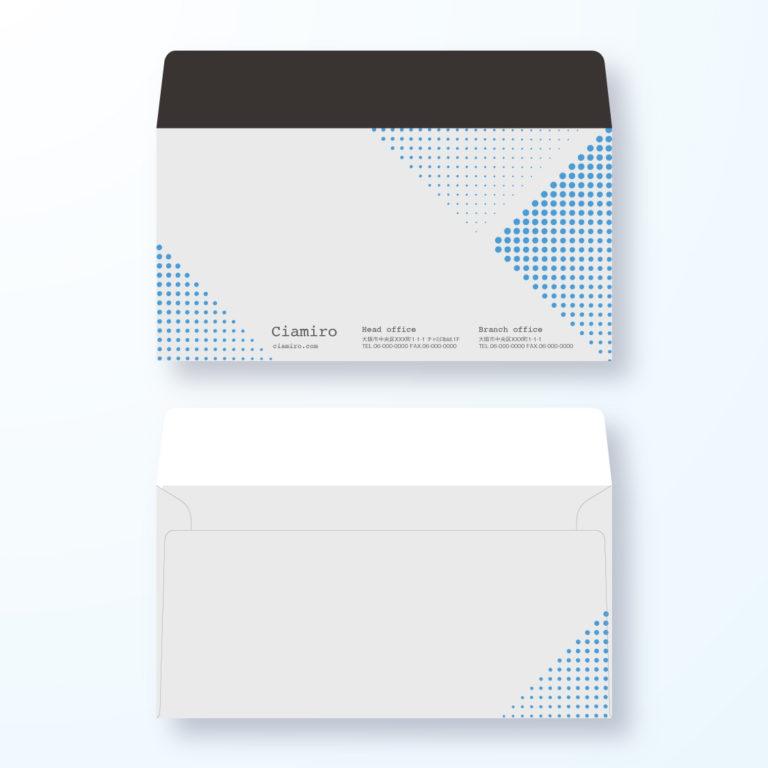 封筒デザイン【洋長3封筒】スタイリッシュ光の軌跡