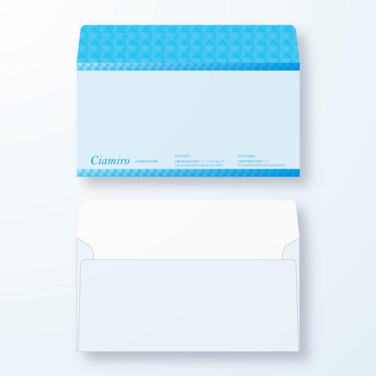 封筒デザイン【洋長3封筒】立体でスタイリッシュライン