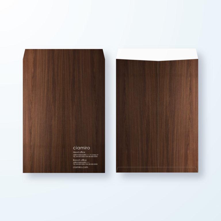 封筒デザイン【角2封筒】ウォールナット系ダークウッドデザイン