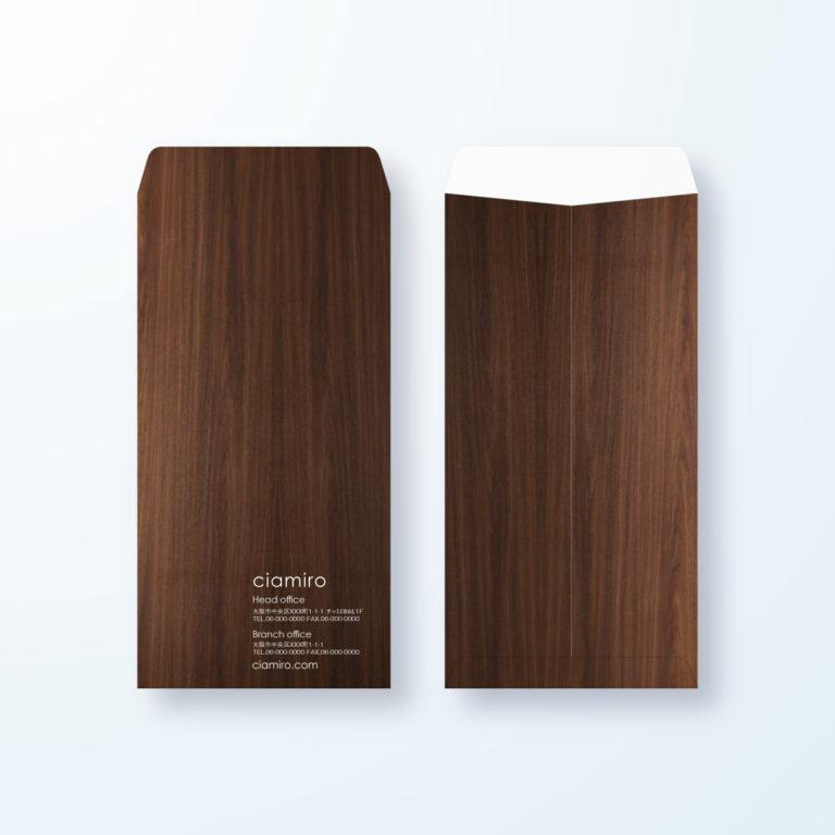 封筒デザイン【長3封筒】ウォールナット系ダークウッドデザイン
