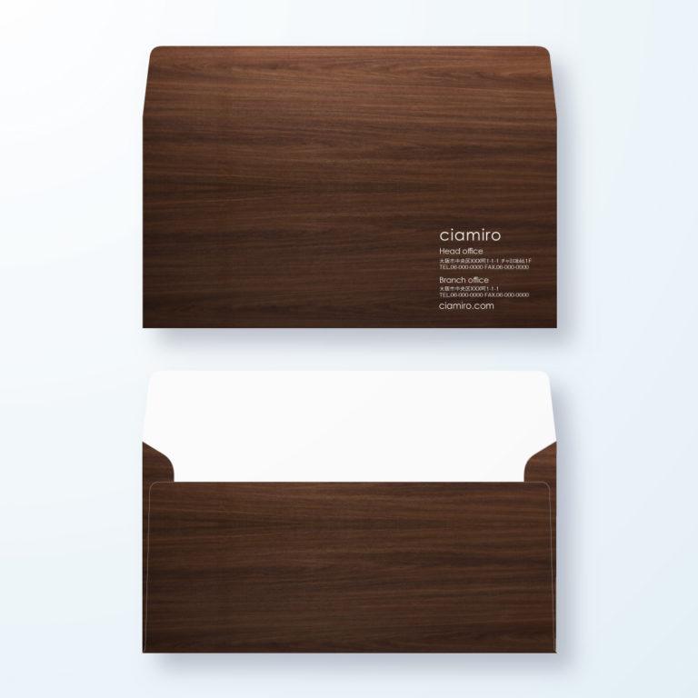 封筒デザイン【洋長3封筒】ウォールナット系ダークウッドデザイン