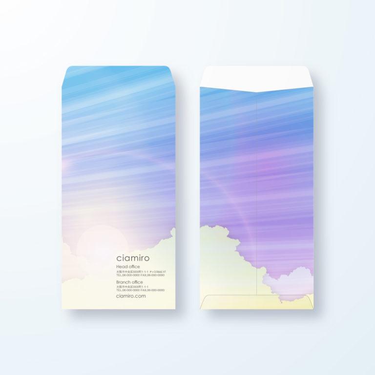 封筒デザイン【長3封筒】朝日のアートデザイン