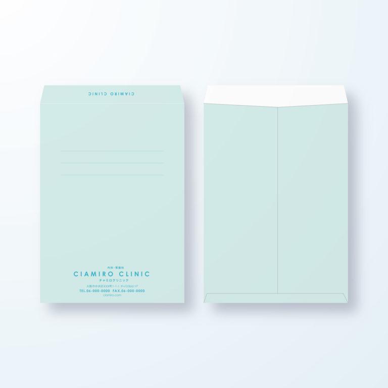 封筒デザイン【角2封筒】シンプルで爽やかなデザイン