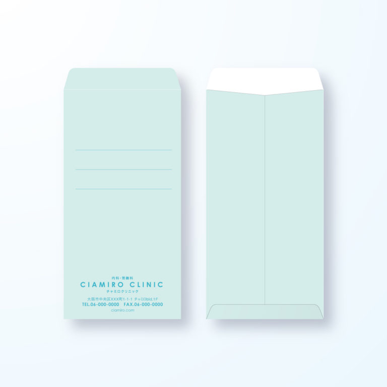 封筒デザイン【長3封筒】シンプルで爽やかなデザイン