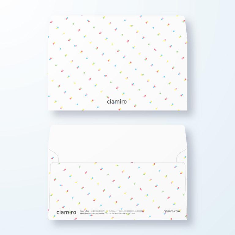 封筒デザイン【洋長3封筒】カプセル(お薬)のポップデザイン
