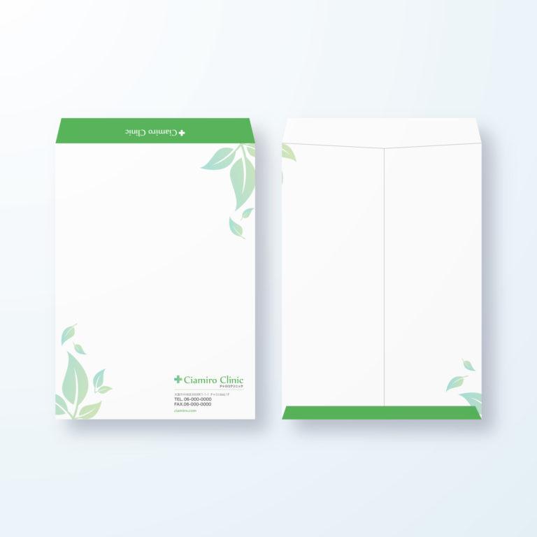 封筒デザイン【角2封筒】リーフがモチーフのデザイン封筒
