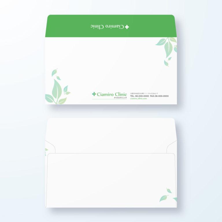 封筒デザイン【洋長3封筒】リーフがモチーフのデザイン封筒