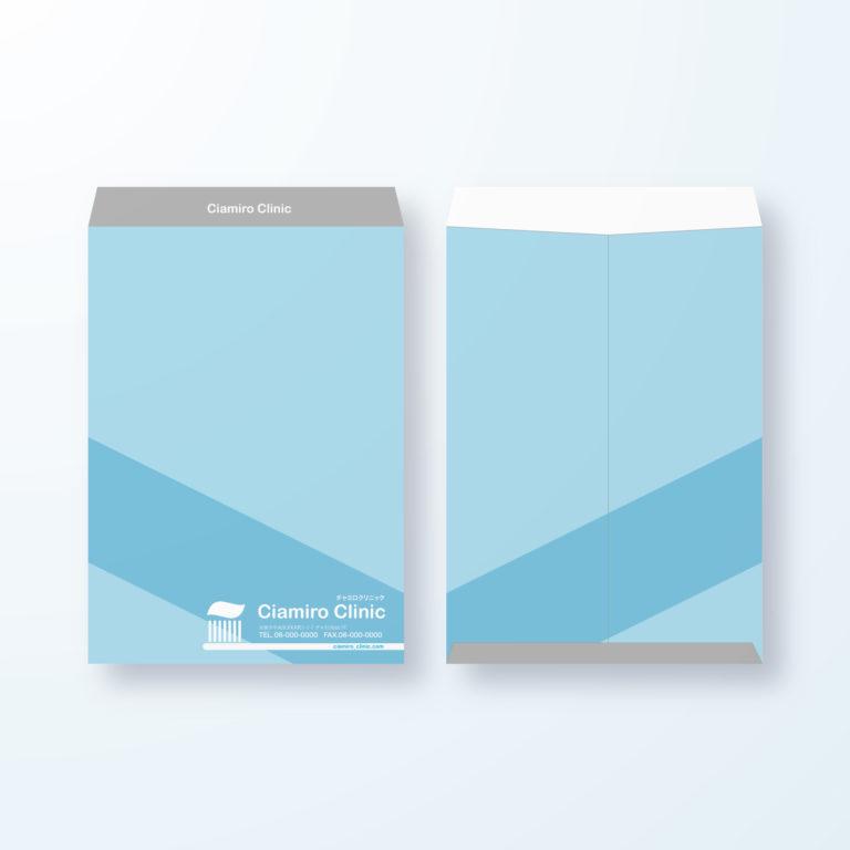 封筒デザイン【角2封筒】スタイリッシュ歯ブラシデザイン封筒