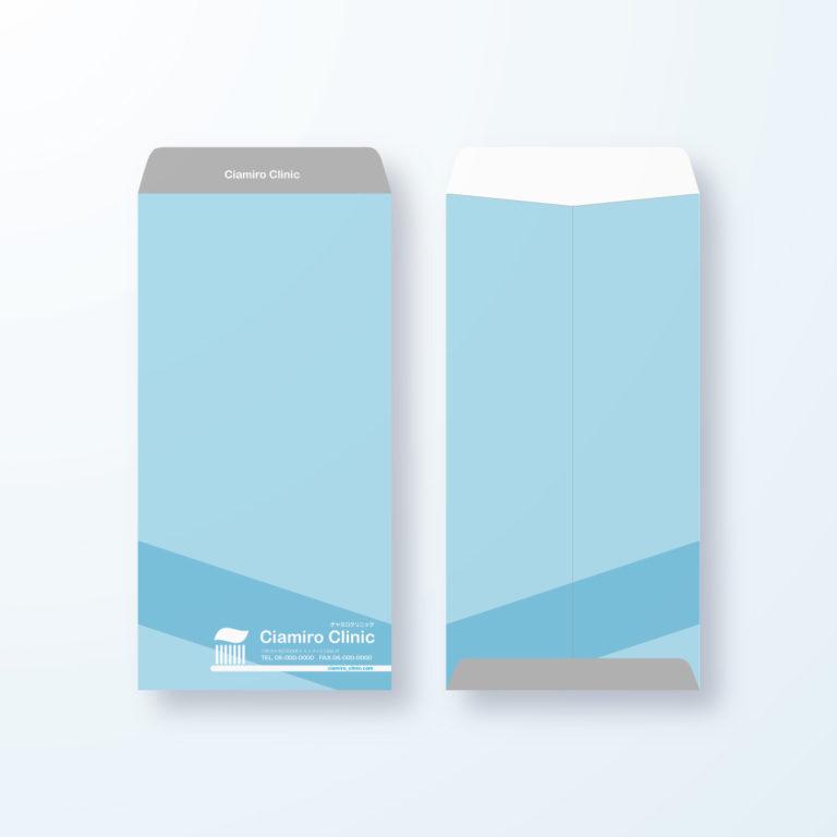 封筒デザイン【長3封筒】スタイリッシュ歯ブラシデザイン封筒