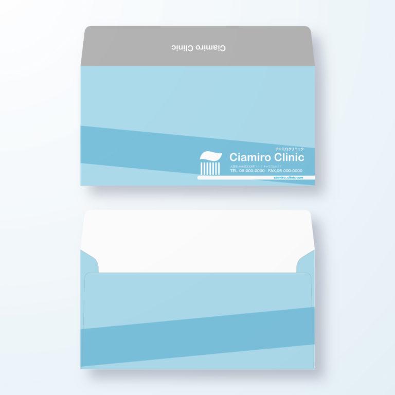 封筒デザイン【洋長3封筒】スタイリッシュ歯ブラシデザイン封筒