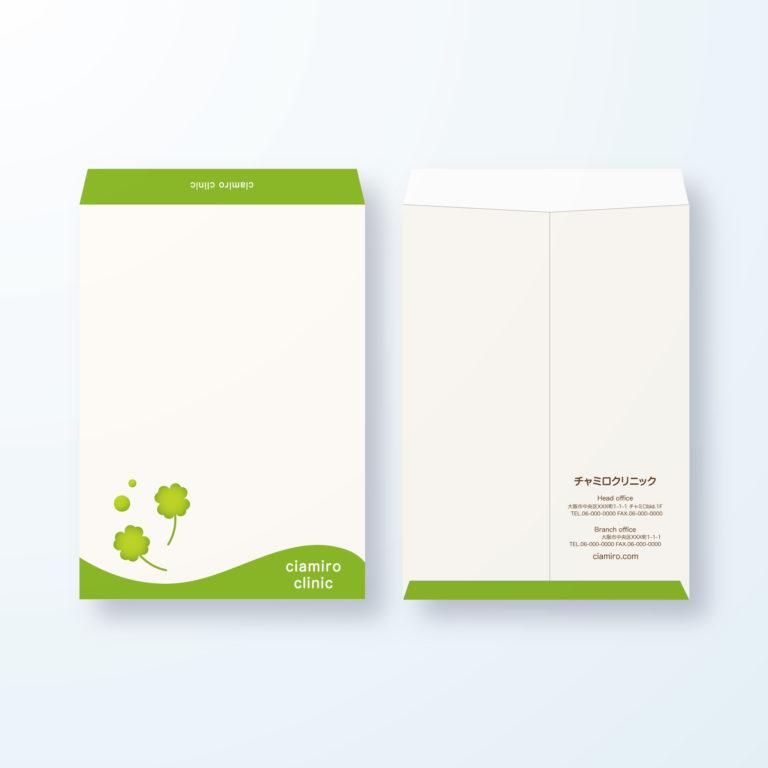 封筒デザイン【角2封筒】ナチュラルイメージのクローバーデザイン封筒