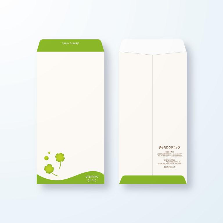 封筒デザイン【長3封筒】ナチュラルイメージのクローバーデザイン封筒