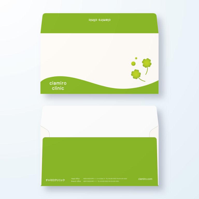 封筒デザイン【洋長3封筒】ナチュラルイメージのクローバーデザイン封筒