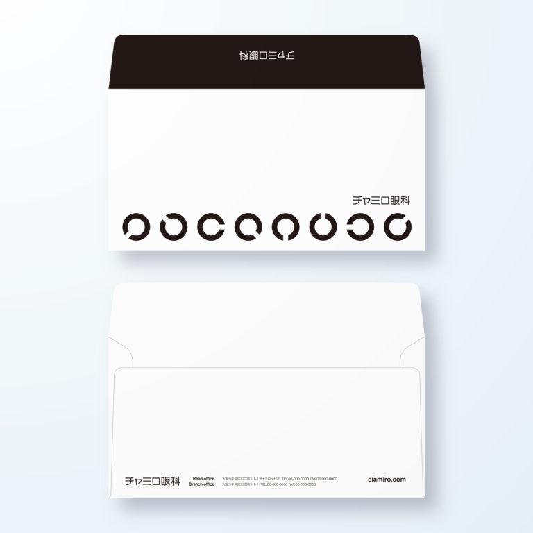 封筒デザイン【洋長3封筒】ランドルト環の眼科用デザイン封筒