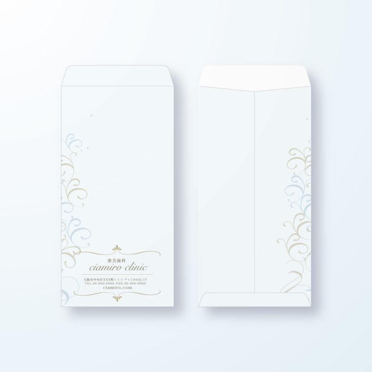 封筒デザイン【長3封筒】清潔感のある唐草エレガント封筒デザイン