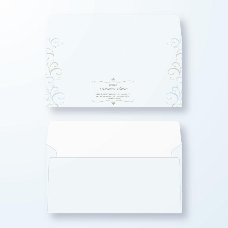 封筒デザイン【洋長3封筒】清潔感のある唐草エレガント封筒デザイン