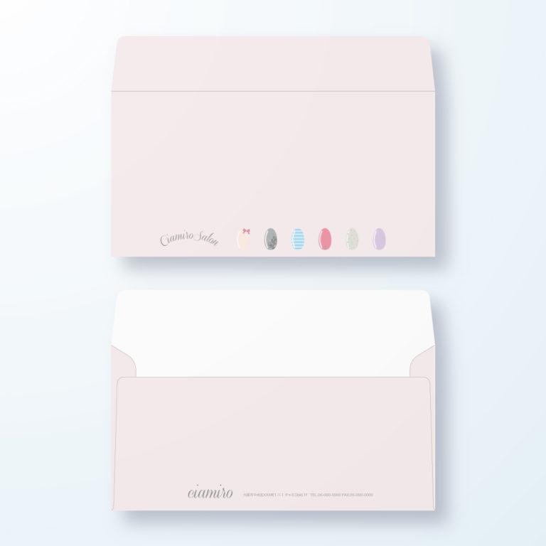 封筒デザイン【洋長3封筒】かわいい色々なネイルチップの封筒デザイン