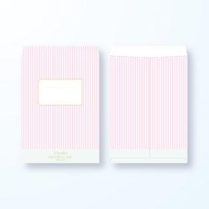 封筒デザイン【角2封筒】ボーダーのスッキリかわいい封筒デザイン