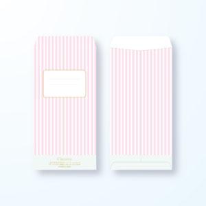 封筒デザイン【長3封筒】ボーダーのスッキリかわいい封筒デザイン