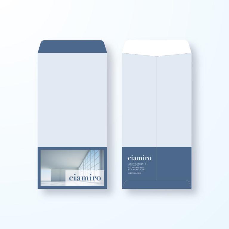 封筒デザイン【長3封筒】スタイリッシュモダンなお部屋の封筒デザイン