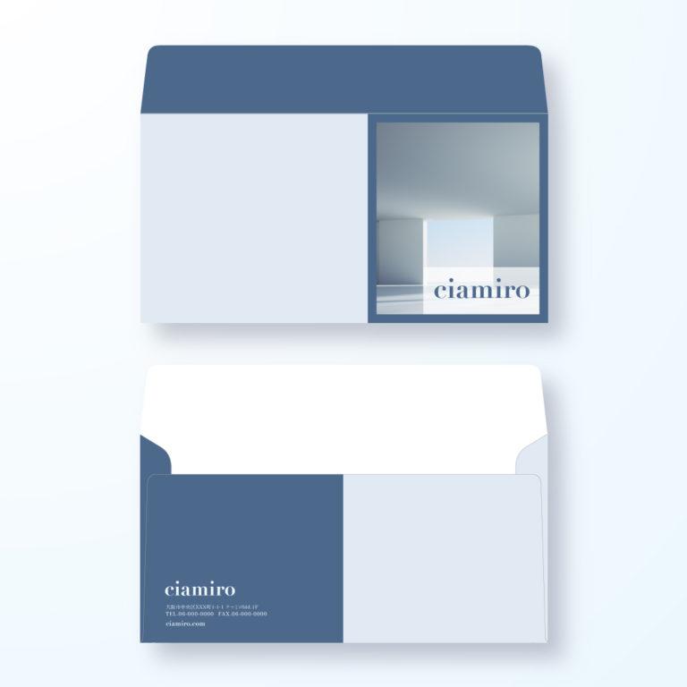 封筒デザイン【洋長3封筒】スタイリッシュモダンなお部屋の封筒デザイン