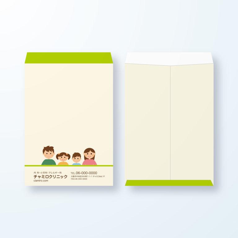 封筒デザイン【角2封筒】仲良し家族のほのぼのした封筒デザイン