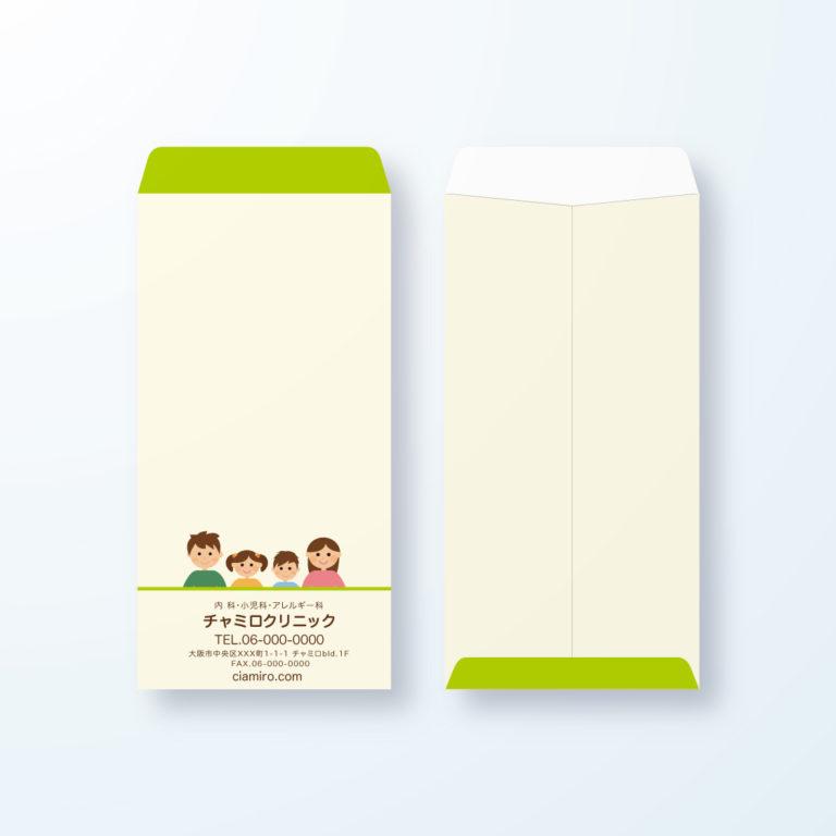 封筒デザイン【長3封筒】仲良し家族のほのぼのした封筒デザイン