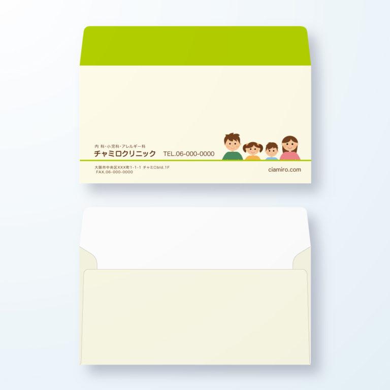 封筒デザイン【洋長3封筒】仲良し家族のほのぼのした封筒デザイン