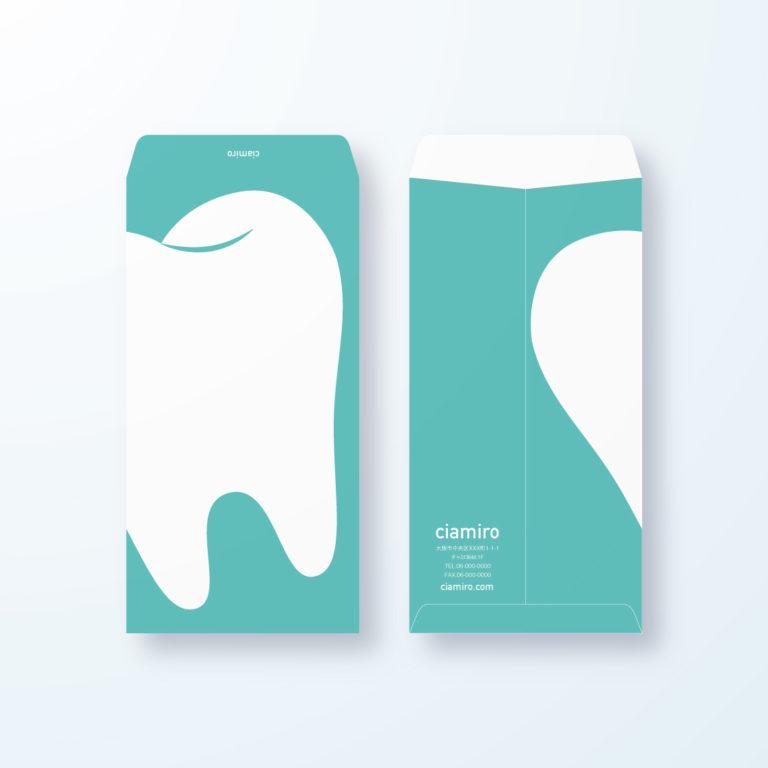 封筒デザイン【長3封筒】大きく分かりやすく歯の封筒デザイン