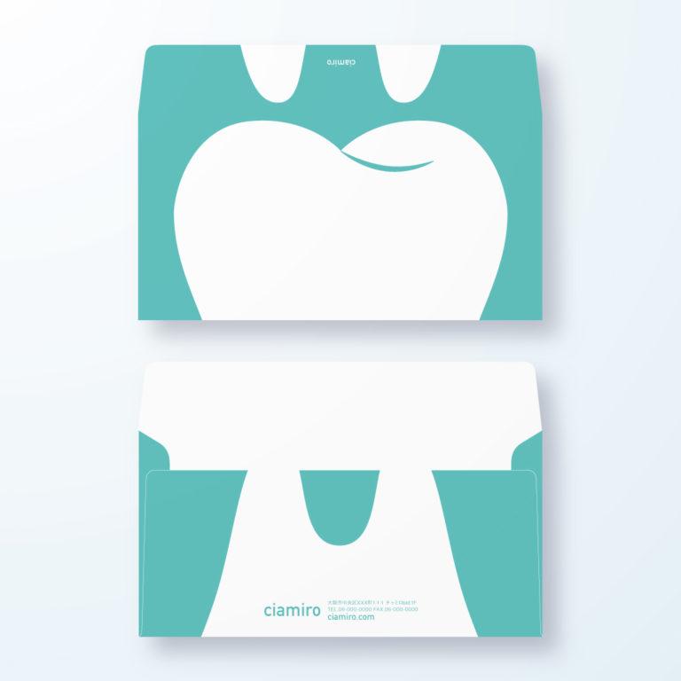 封筒デザイン【洋長3封筒】大きく分かりやすく歯の封筒デザイン