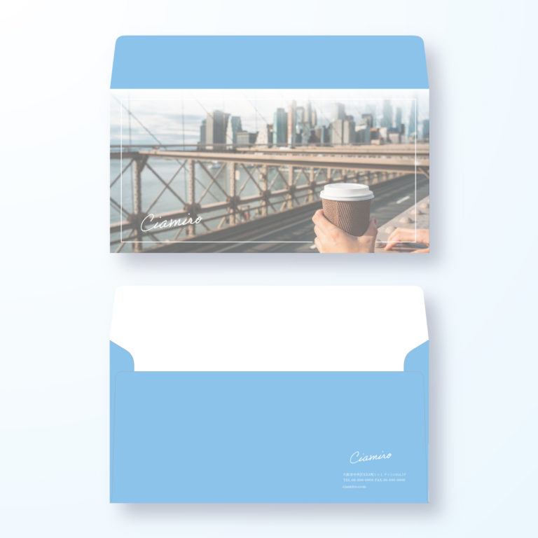 封筒デザイン【洋長3封筒】ニューヨークスタイル都会的な封筒デザイン