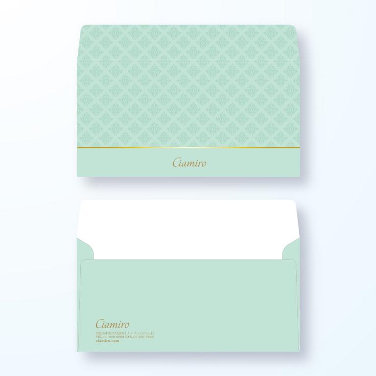 封筒デザイン【洋長3封筒】ダマスク模様でエレガントな封筒デザイン