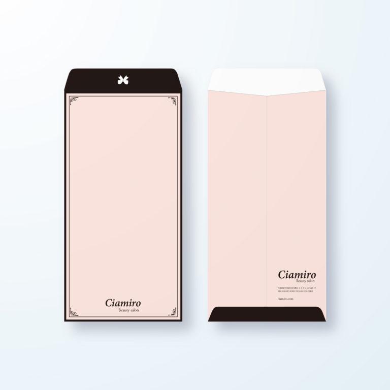 【長3封筒】ピンク×ブラックのキュートな封筒デザイン